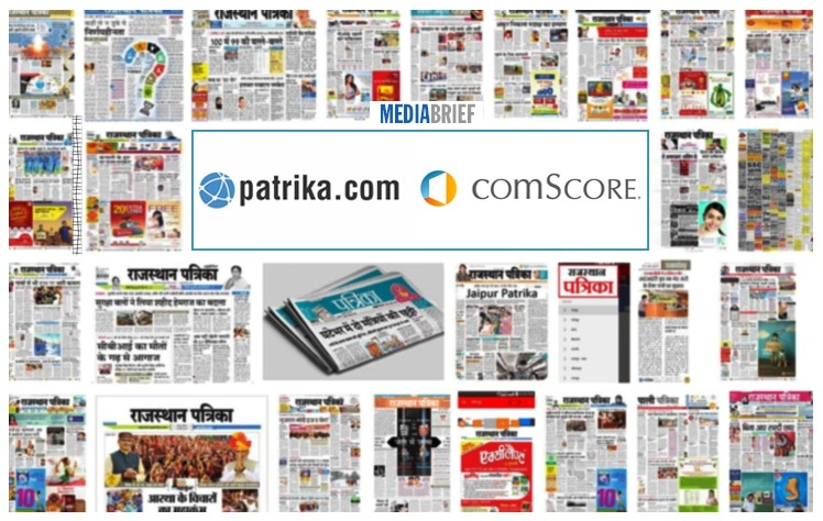 image-Patrika-Group-Content-draws-most-Unique-Visitors-among-regional-media-in-July-2018-per-comScore-data-Mediabrief-in-post