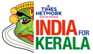 image-Times-Network-IndiaForKerala-Campaign-MediaBrief-1