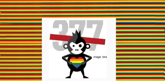 image-Bira-Logo-Brand-Celebrate-Section-377-verdict-Mediabrief