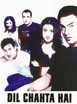 image-Dil Chahta Hai-love knows no age-Yours-Truly-ZEE5-mediabrief