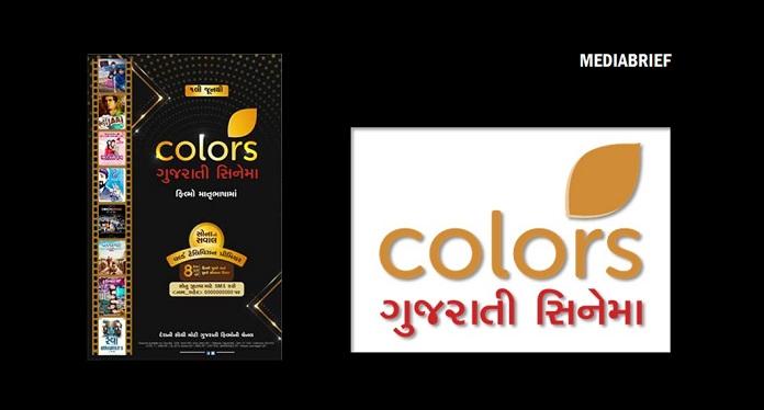 image-COLORS-Gujarati-Cinema-launches-on-01June-MediaBrief