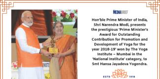 image-The Yoga Institute wins Prime Minister's Award Mediabrief
