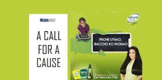 image-Phone-Uthao India Ko Padhao-MediaBrief