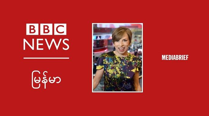 image-BBC-BBC-News-Burmese-Popular in Myanmar-MediaBrief