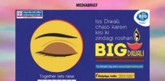 image-BIG FM with HelpAge India & Central Bank Of India Mediabrief