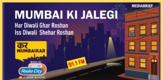 image-This Diwali, #MumbaiKiJalegi, says Radio City campaign Mediabrief