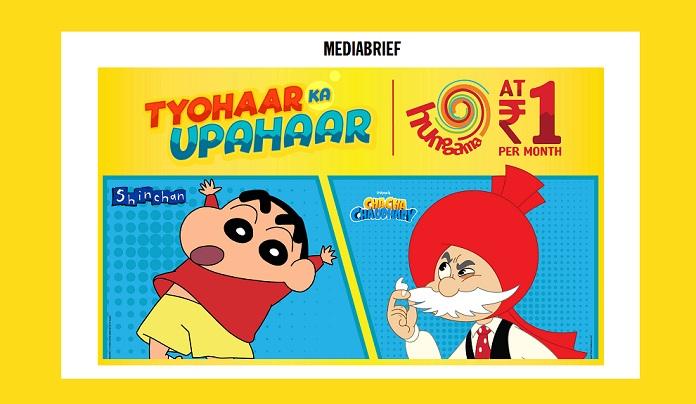 image-Hungama TV - Tyohaar Ka Upahaar - MediaBrief