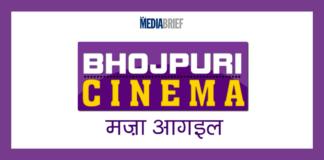 image-World Television Premiere of 'Premi Autowala' on Bhojpuri Cinema garners a GRP of 3.65 Mediabrief