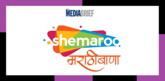 Maharashtra enters another year of its rich legacy. Rejoicing with Maharashtra and its culture is Shemaroo MarathiBana, the Marathi movie channel from the house of Shemaroo Entertainment Ltd, specially designed for the Maharashtrian audience, is all set to air the World Television Premiere of Bhai Vyakti Ki Valli – Part 1 & Part 2. The channel will premiere the film on May 1 at 1200 PM and 700 PM respectively. This also becomes the first Marathi film to be released in two parts in the same year. With a wide array of Marathi content, Shemaroo MarathiBana strives to celebrate the deep-rooted sense of pride in Marathi ethos, making it a rare treat for Marathi audience. The channel has been consistent in showcasing the strength and heritage of the Maratha culture through its communication and movie line ups that not only entertain the audiences but also have been an instrumental partner in reliving and strengthening the bond between the audiences and the Maratha legacy. Biopic of India's first Marathi stand-up comedian P. L. Deshpande - Bhai Vyakti Ki Valli is a perfect movie to watch and celebrate the day of Maratha pride. Mr. Deshpande was often referred to Maharashtra's beloved personality. Besides being a humourist, he was a legendary figure in Marathi literature, an actor, singer, musician and an orator as well. With Mahesh Manjrekar's direction, Sagar Deshpande as P.L Deshpande and rest of the cast - Irawati Harshe, Vijay Kenkra, Satish Alekar beautifully take you along the journey of Mr Deshapnde's life, making you feel a part of it. Keeping up with a promise of entertaining the Marathi audience, Shemaroo MarathiBana conveys the story of the multifaceted life of the Maharashtrian stalwart. Shemaroo MarathiBana, the name resonates with Marathi Pride. The channel is a perfect destination for authentic Marathi movies and plays and telecasts entertaining content that brings to life the richness and diversity of Maharashtrian culture. The channel has already played cu