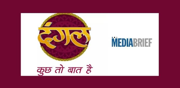 image-dangal tv campaign on mental health and toughness during covid 19-mediabrief
