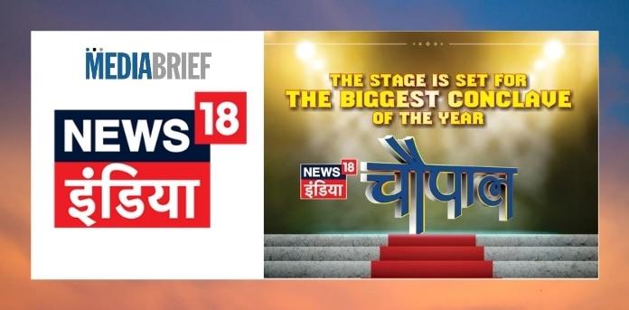 Image-News18-India-Chaupal-August-18-MediaBrief.jpg