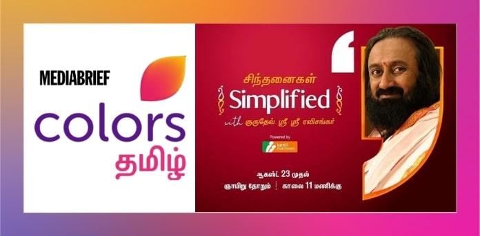 image-COLORS-Tamils-Sinthanaigal-Simplified-MediaBrief.jpg