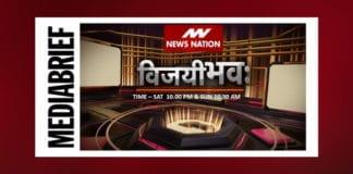 image-News-Nation-Vijayi-Bhava-MediaBrief.jpg