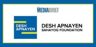 image-desh-apnayen-foundations-my-country-my-pride-MediaBrief.jpg