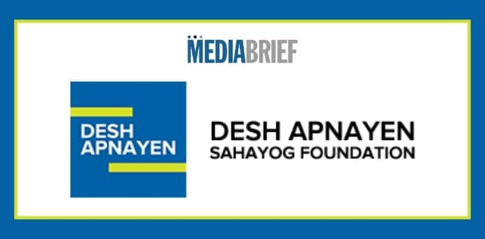 image-desh-apnayen-foundations-my-country-my-pride-MediaBrief.jpg