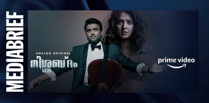 Image-Amazon-Prime-Video-unveils-trailer-of-Nishabdham-MediaBrief.jpg