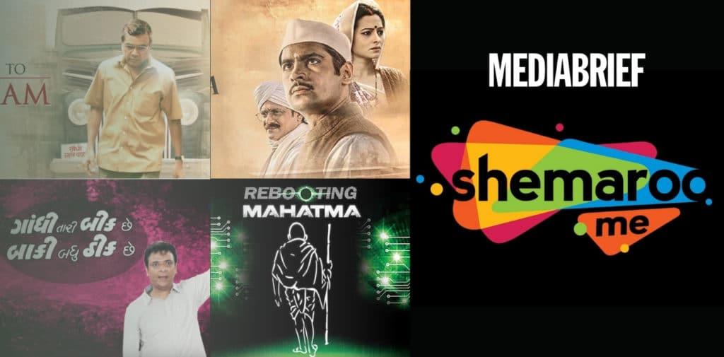 Image-Four movies to watch on ShemarooMe this Gandhi Jayanti-MediaBrief.jpg