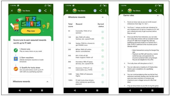 image-4-story behind PAYTM delisting on Google Play Store-MediaBrief