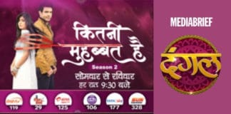image-Dangal-TV-Kitani-Mohabbat-Hai-season-2-—-September-28-MediaBrief.jpg
