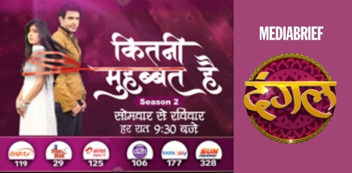 image-Dangal-TV-Kitani-Mohabbat-Hai-season-2-—-September-28-MediaBrief.jpg