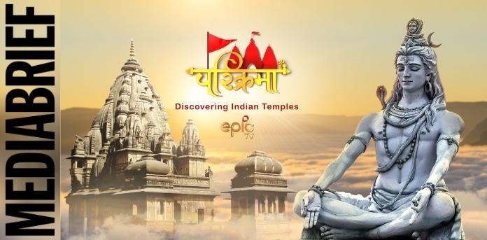 image-EPIC-TV-Parikrama-Discovering-Indian-Temples-MediaBrief-1.jpg
