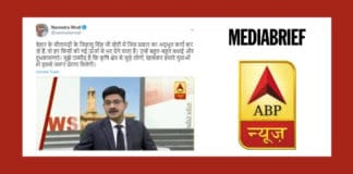 image-PM-Modi-tweets-ABP-News-show-Namaste-Bharat-MediaBrief.jpg