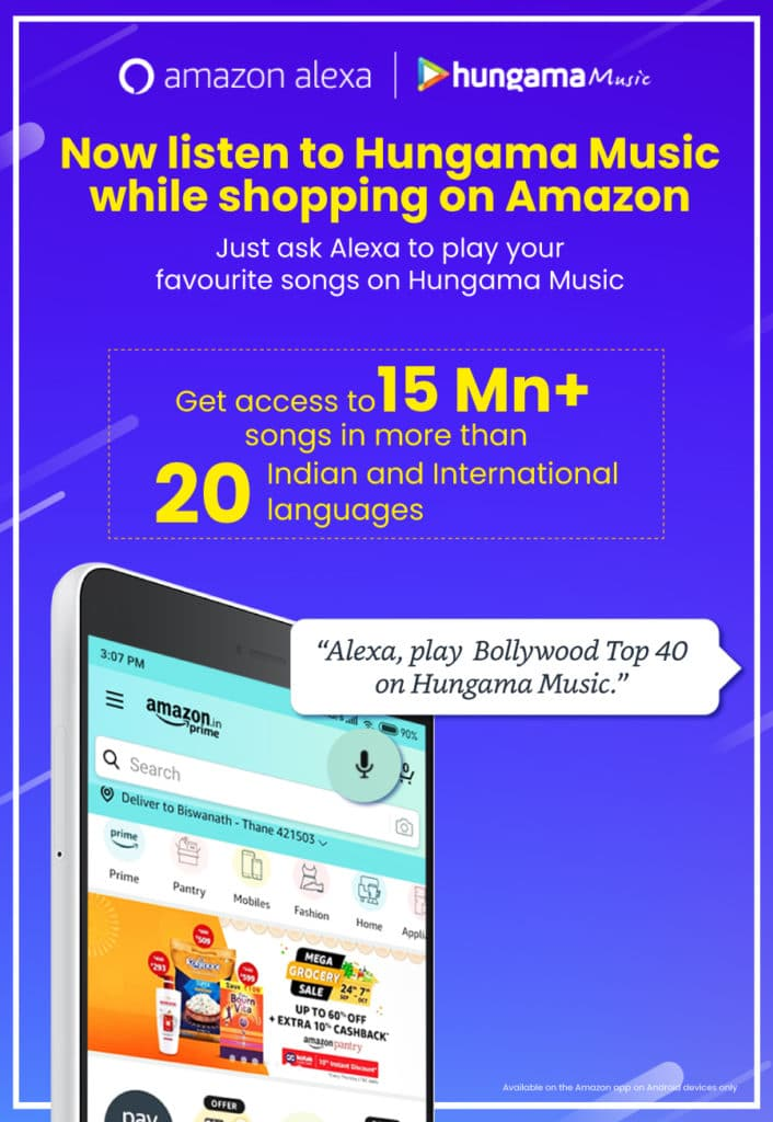 12.10.2020-Hungama-Amazon-Alexa.jpg