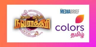 image-COLORS-Tamil-launches-Nalam-Tharum-Navarathri-mediabrief.jpg