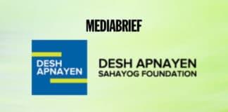 image-Desh-Apnayen-Sahayog-Foundation-presentation-contest-mediabrief.jpg