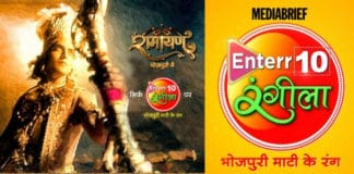 image-Enterr10-Rangeela-to-bring-Bhojpuri-version-Ramayana-this-Navratri-mediabrief.jpg