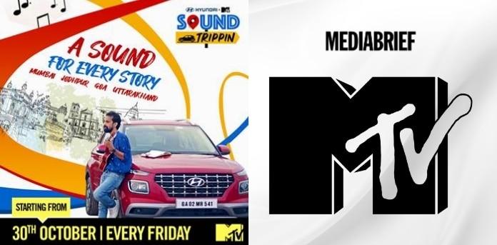 image-eason-3-of-Hyundai-X-MTV-Sound-Trippin-mediabrief.jpg
