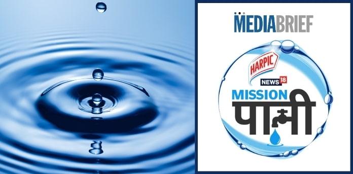 image-harpic-mission-paanis-swachhta-aur-paani-campaign-mediabrief.jpg