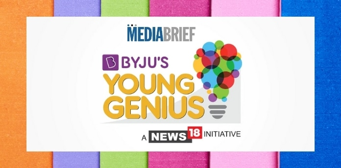 Image-News18-BYJUS-to-launch-Young-Genius-MediaBrief.jpg