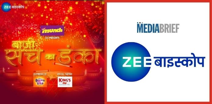 Image-ZEE-Biskope-unveils-line-up-for-its-special-movie-festival-MediaBrief.jpg