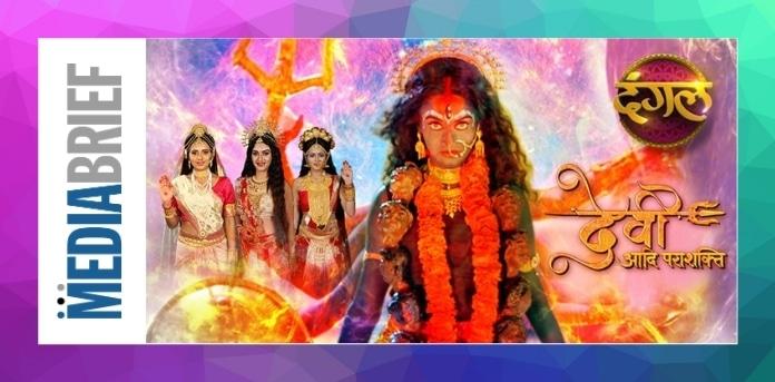 image-Dangal-TV-launches-Devi-Adi-Parashakti-mediabrief.jpg