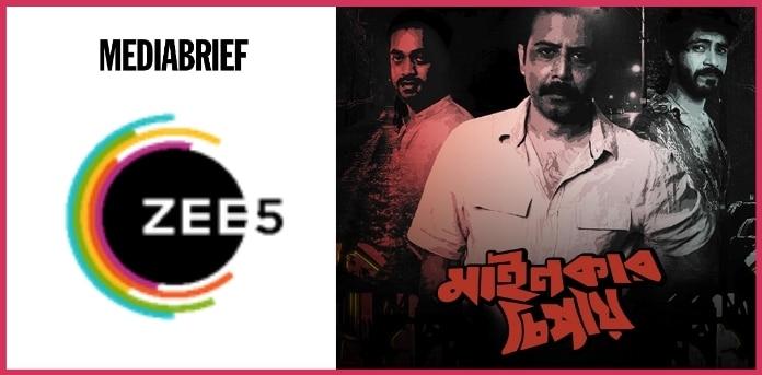 image-ZEE5-Global-announces-first-Bangladeshi-original-Mainkar-Chipay-mediabrief.jpg