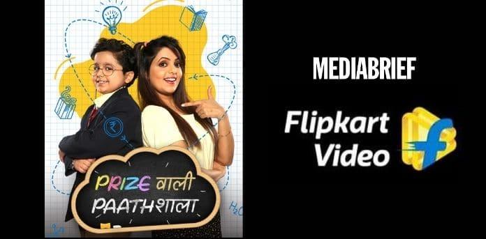 Image-Flipkart-Video-the-launches-Prize-Wali-Paathshala-MediaBrief.jpg