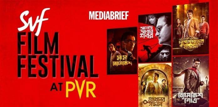 Image-SVF-collaborates-with-PVR-for-SVF-Film-Festival-MediaBrief.jpg