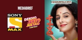 Image-Support-the-cause-of-e-learning-by-watching-Shakuntala-Devi-on-Sony-MAX-MediaBrief.jpg