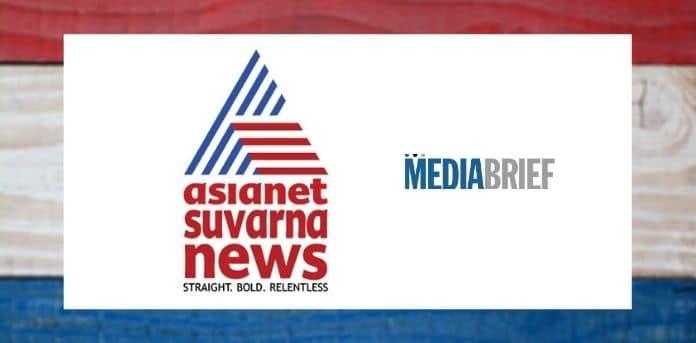 Image-Suvarna-News-rebranded-as-Asianet-Suvarna-News-MediaBrief.jpg