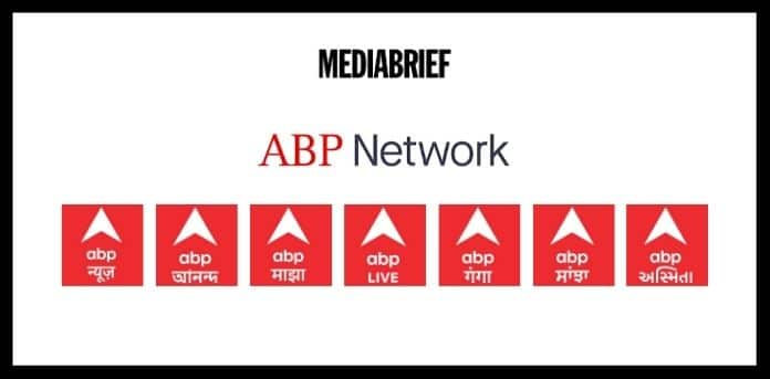 image-ABP NEtwork reveals new brand identity - MediaBrief