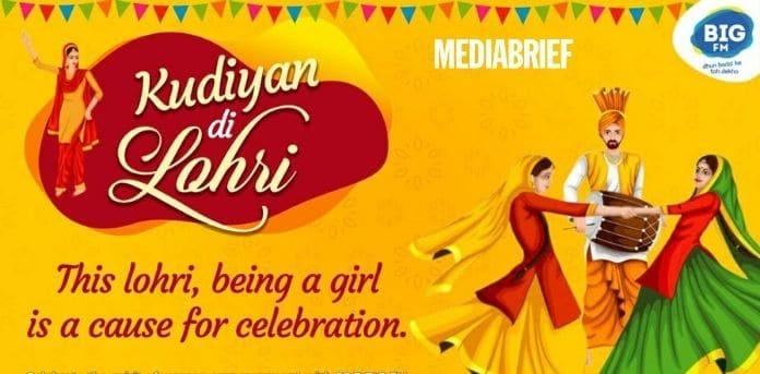 Image-BIG-FM-'Kudiyan-Di-Lohri-initiative-MediaBrief.jpg