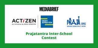 Image-Desh-Apnayen-Praja-Foundation-launch-'Prajantantra-contest-MediaBrief-1.jpg