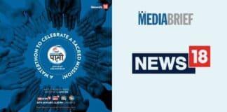 Image-News18-to-telecast-Mission-Paani-Waterthon-MediaBrief-1.jpg