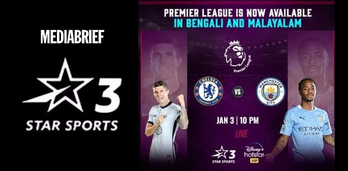 Image-Premier-League-Matches-in-Malayalam-Bangla-on-Star-Sports-MediaBrief.jpg