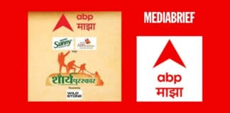 Image- abp-majha-organizes-shourya-puraskar-MediaBrief.jpg