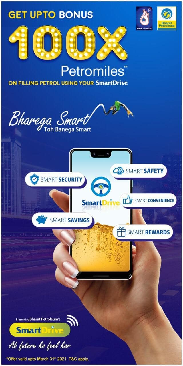 SmartDrive.jpg