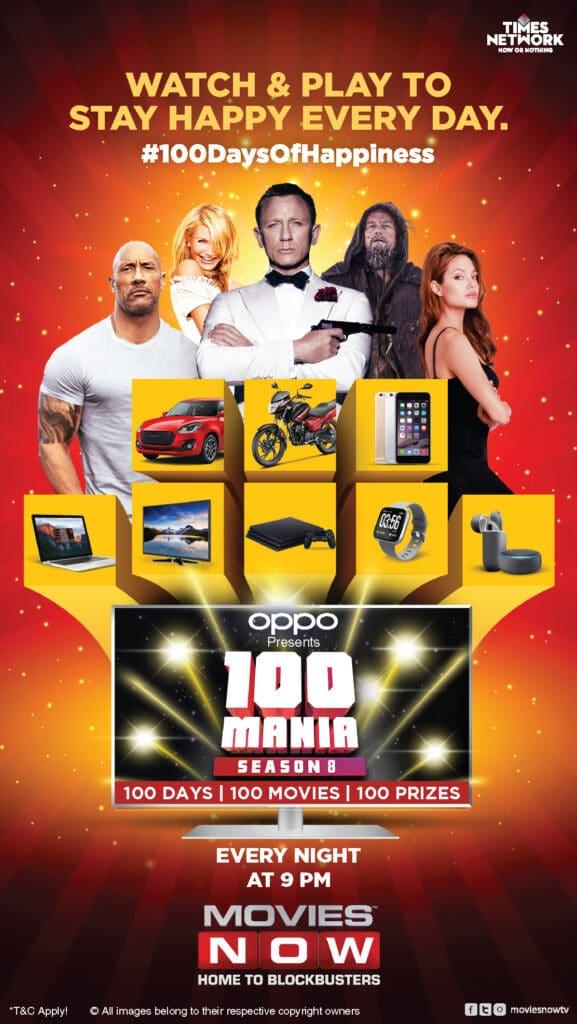 100-Mania-Creative.jpg
