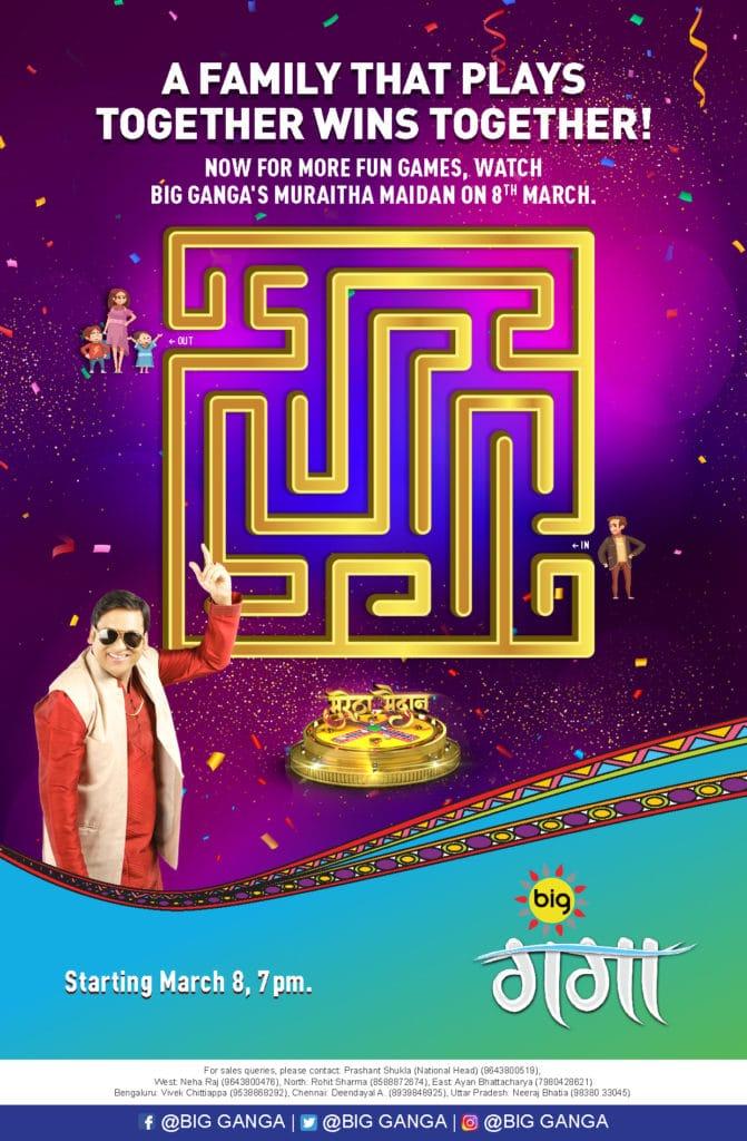 Big-Ganga-Muraitha-Maidaan-New-Game-Show-Mailer-005-Eng-Final-01.jpg