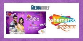 Image-'Girlfriend-on-Shemaroo-MarathiBana-Mediabrief.jpg